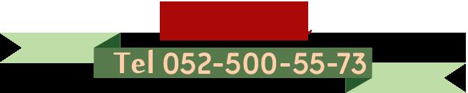 אריזת תכולת דירה לפני מעבר מעבר דירה יכול היה להיות הרפתקה נהדרת של התחלה חדשה לולא הצורך המעיק באריזה ופריקת החפצים בבית החדש. החדשות הטבות הן שכעת זה אפשרי! סידור הבית תוך כמה שעות! מתכננים מעבר דירה באזור תל–אביב, ירושלים, מודיעין, רחובות והסביבה? חברת סידור מתמחה בפתרונות אריזה מתקדמים של תכולת דירתכם במינימום זמן ומקסימום שירות. צוות בנות צעירות ונמרצות יארוז לכם את כל תכולת הדירה תוך ארבע עד שש שעות, ביעילות מקסימלית וביחס אישי.